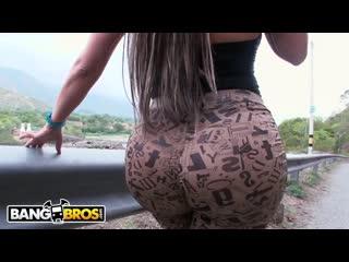 W30 bangbros - sexy colombian babe анал анальное порно bbw