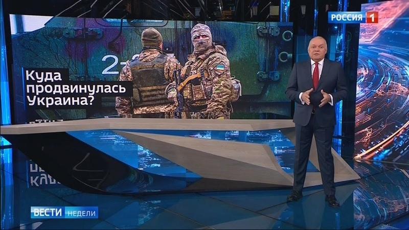 Заявления Путина в Сочи,Ситуация на Украине,Попытка ГОСПЕРЕВОРОТА в США! Последние новости