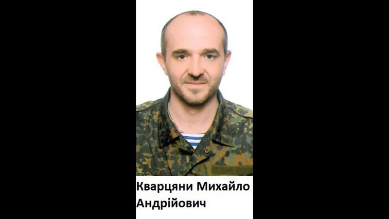 Хлопці що загинули в боях за Станицю Луганську яку сьогодні здали без бою До відео не потрапили