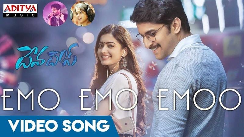 Emo Emo Emoo Video Song Devadas Songs Nagarjuna Nani Rashmika Aakanksha Singh Sid Sriram