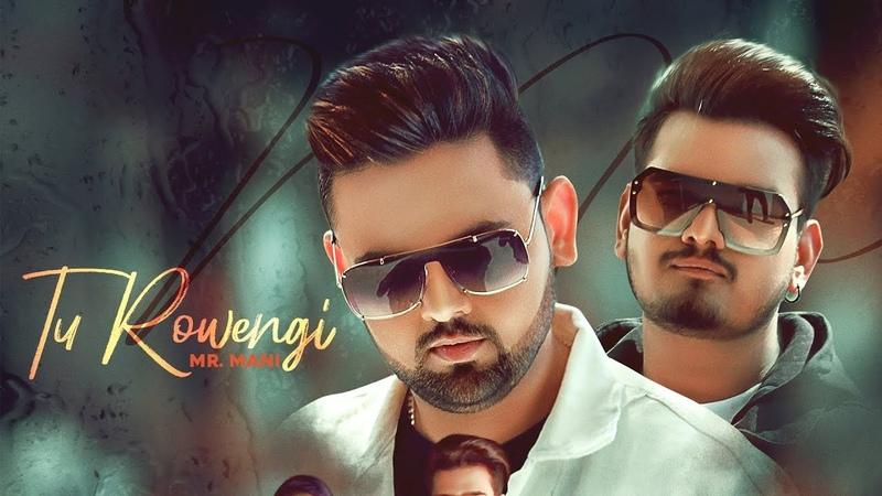 Tu Rowengi | (Full HD) | Mr.Mani Ft. Baba Raja | New Punjabi Songs 2019 | Jass Records