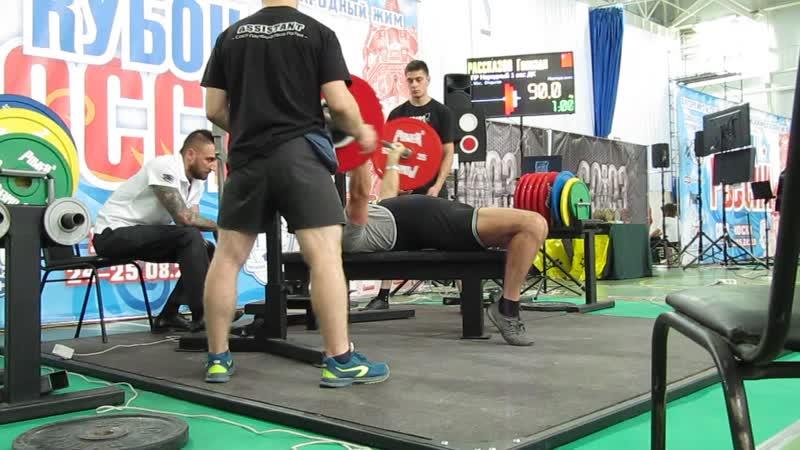 Геннадий Рассказов 90 кг на 42 повт.
