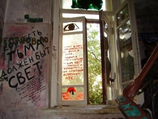 Интересные места нашей планеты квартира Булгакова (Россия), изображение №3