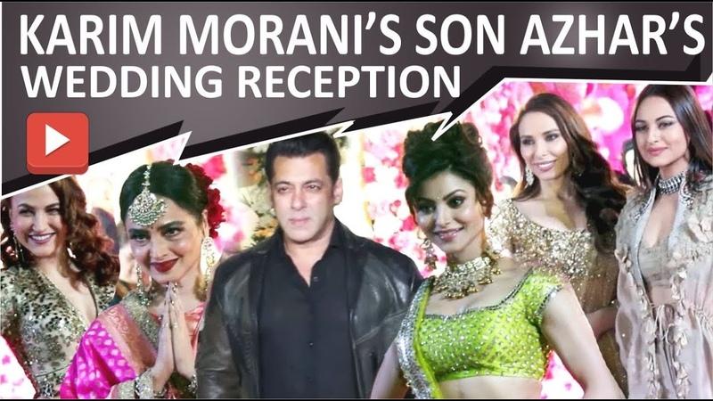 Bollywood Celebrities At Karim Morani's Son Azhar's Wedding Reception | Full Video