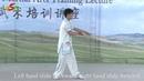 Shaolin Yin hand Stick 11