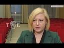 Interview Aleksandra Rybinska: Einwanderungskritikerin - und raus bist DU