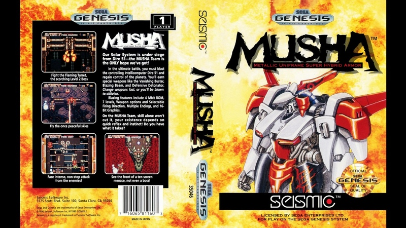 SEGA Genesis Music M U S H A Musha Aleste Full Original Soundtrack OST