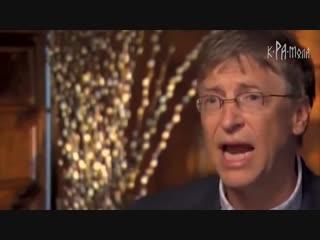Почему элита не делает прививок. Билл Гейтс и элиты США отказываются от вакцинир