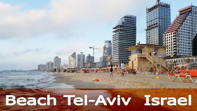 Пляж Тель Авив, Израиль Прогулка по набережной Тель Авива
