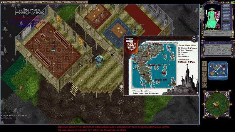 Ultima Online The Abyss - Как заработать свой первый миллион Актуальный фарм