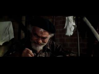 "FS Детали. Трапеза будущего (""Зеленый сойлент"", Ричард Флайшер)"