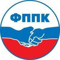 Логотип Федерация профсоюзов Приморского края