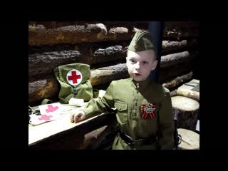 Волонтеры детской роты Бессмертного полка Архангельской области читают стихи о войне. Семён Медведников (8 лет)