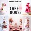 Кондитерская Cake house | Торты на заказ Липецк