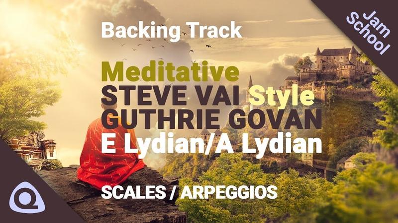Dreamy STEVE VAI GUTHRIE GOVAN style backing track E LYDIAN A LYDIAN