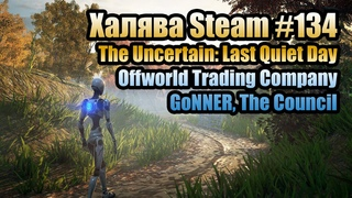 Халява Steam #134. The Uncertain: Last Quiet Day, Offworld Trading Company, GoNNER, The Council