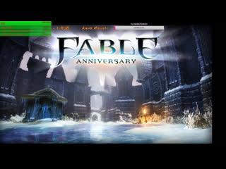 Fable Anniversary - старая добрая сказка часть 2