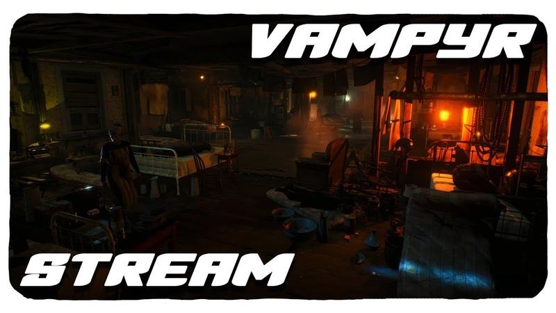 ◙ Вампир ◙ Vampyr ►Прохождение ◙ Играем в доктора! ◙ MEZYKIEL ►5