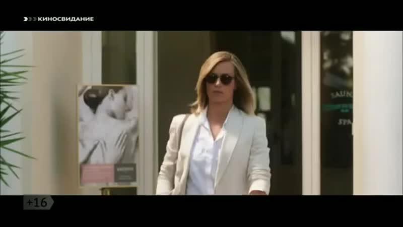 Переход вещания (НТВ Плюс Киноклуб/Киносвидание, 15.08.2016)