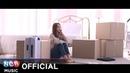 [MV] Jung Dong Ha (정동하) - What Is Love (이별을 노래로 만들어 보았습니다)