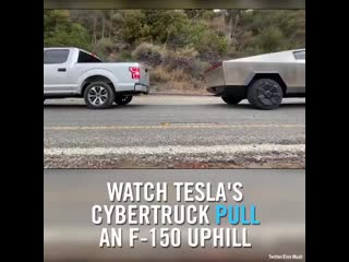 Cybertruck перетянул автомобиль F-150!  Theres been a lot of talk about how Teslas Cybertruck compares to the Ford F-150.