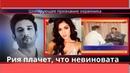 Реа Чакраборти напугалась. Шокирующие откровения телохранителя Сушанта / kurolesit ru