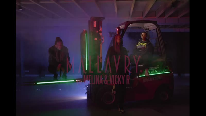 Mallaury feat. Melina X Vicky R- Paris la nuit [OKLM Russie]