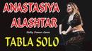 TABLA SOLO - ANASTASIYA ALASHTAR - رقص المثيرة انستازيا على الطبلة