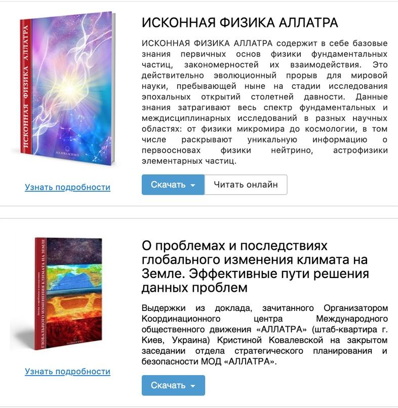 """Алёна Намлиева - Подробный разбор """"АллатРа"""" Опасности этого учения 6iK3UcSV6xk"""