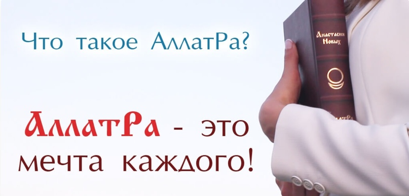 """Алёна Намлиева - Подробный разбор """"АллатРа"""" Опасности этого учения STANq1WYnpk"""