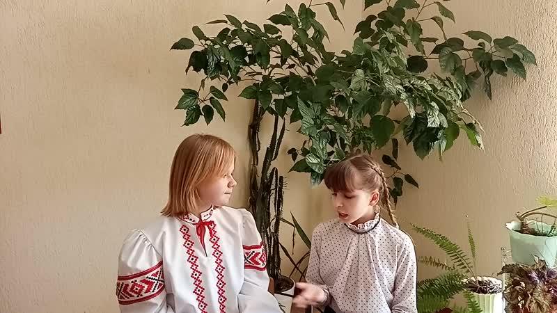 видео Полина Павленя и Дарья Лукина стихотворение Мая родная мова