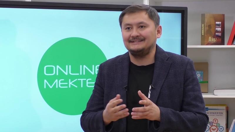 Мамандық таңдау Саясат Нұрбек BTS education компаниясының директоры