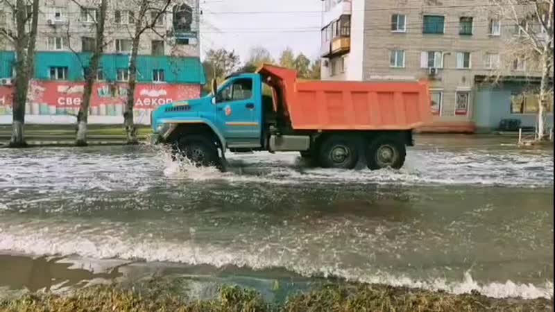 Машины мчатся по воде. 20.09.19. Природа Антона.