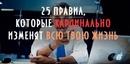 Антон Отделкин фото №48