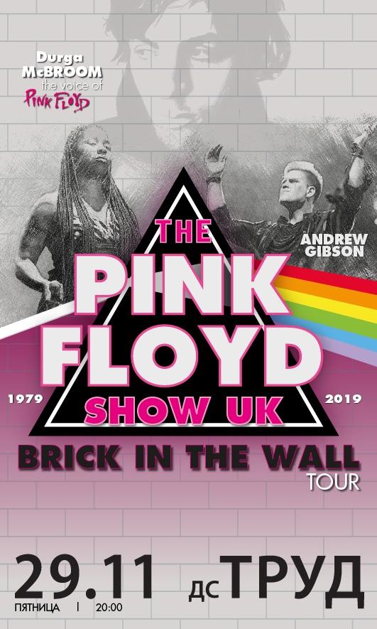 Афиша Иркутск The Pink Floyd Show UK / Иркутск / 29.11