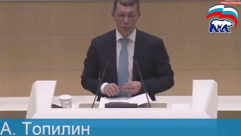 ♐ЧЕСТНЫЙ предвыборный ролик партии Единая Россия 2019♐