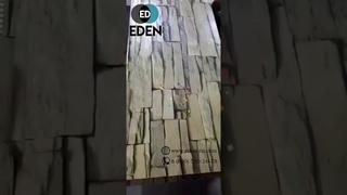 Фасадные панели  Eden
