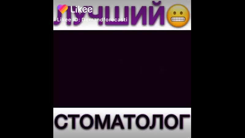 Like_6708363644961998950.mp4