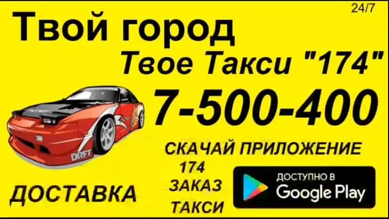 VID_36880725_094831_287.mp4