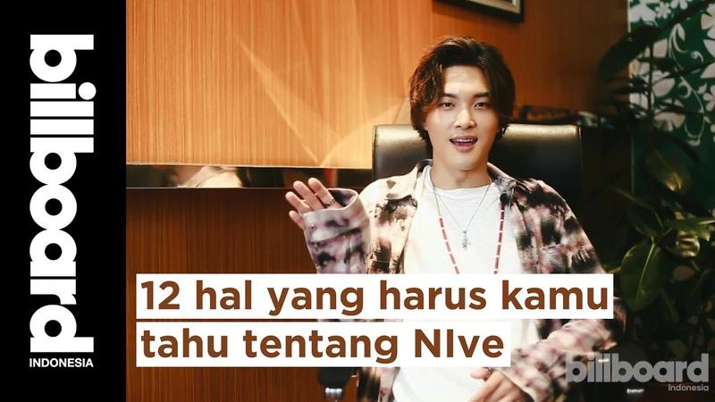 12 Hal yang Kamu Harus Tahu tentang NIve | Billboard Indonesia