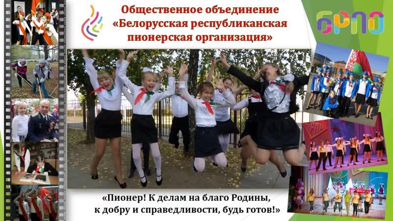 Плакат ОО БРПО 3 место