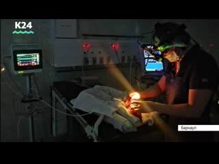 Алтайские врачи провели операцию на глазу ребёнку весом 760 граммов