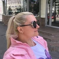 Людмила Аверьянова