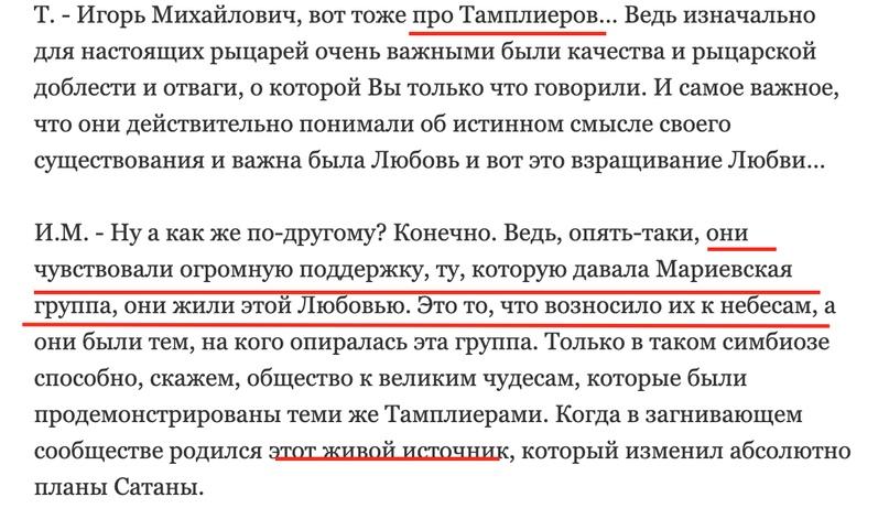 """Алёна Намлиева - Подробный разбор """"АллатРа"""" Опасности этого учения 6OfuTRsKWzg"""