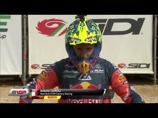 MXGP/MX2 2019. Этап 6 - Португалия. Вторые гонки