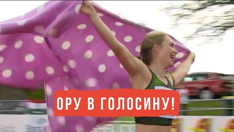 Російський прапор заборонений тому коло пошани з рожевим пледом в горошок 😆