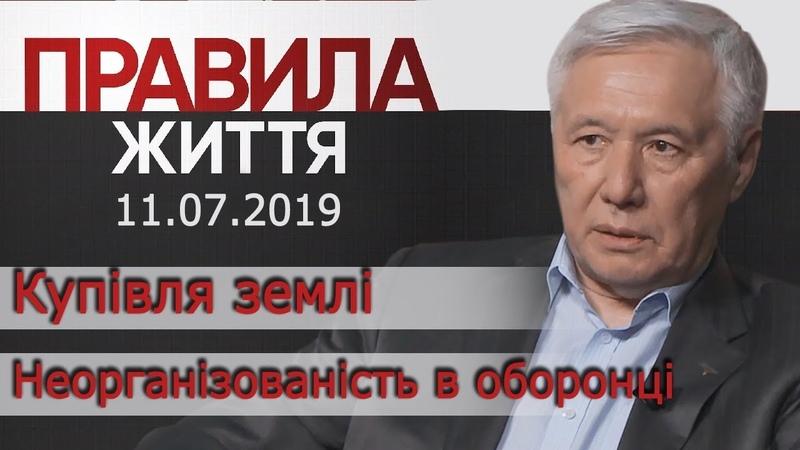 Юрій Єхануров про приховану купівлю землі неорганізованість в оборонці і урядову роздачу під ноль