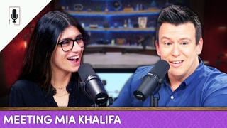 Mia Khalifa On Her Past, Shady People, Rejection, Shadowbans More (Ep. 12 - A Conversation With)