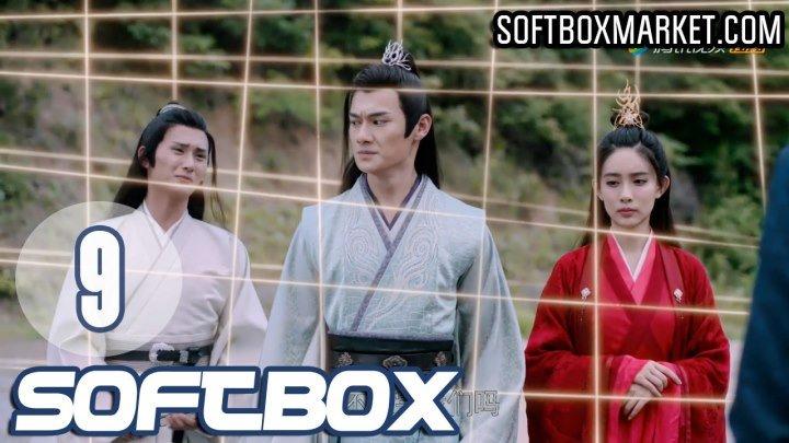 [Озвучка SOFTBOX] Неукротимый: Повелитель Чэньцин 09 серия