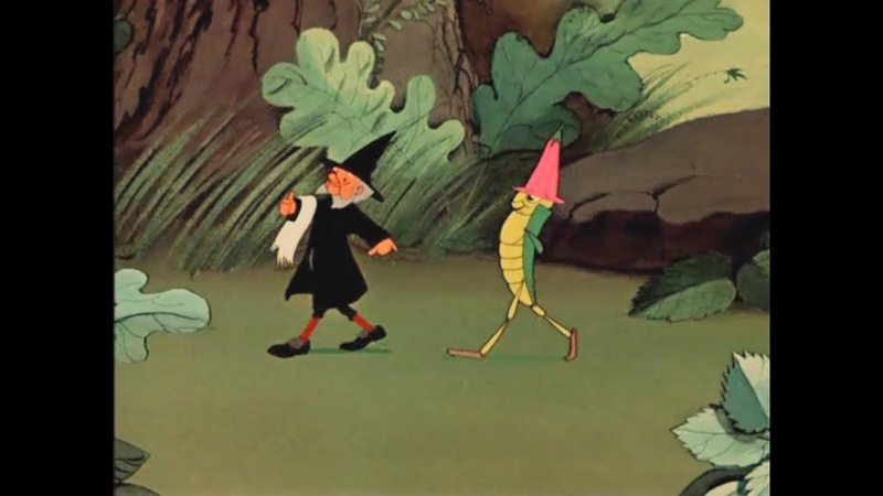 А гном идет купаться (из м/ф Заколдованный мальчик, 1955 г.)